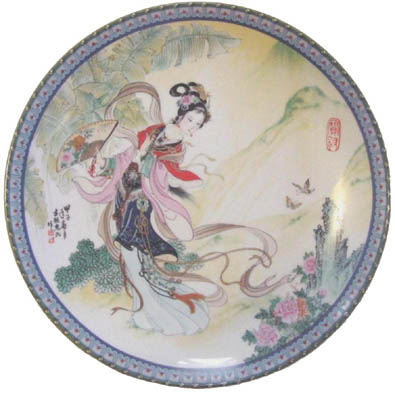 Pao-Chai Beauties of the Red Mansion - Plate Front