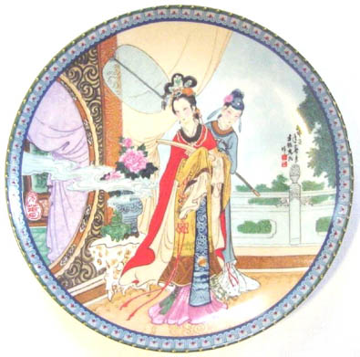 Yuan-Chun Beauties of the Red Mansion - Plate Front